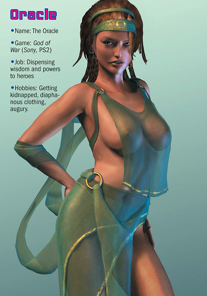 god of gif 4 war Halo 5 female spartan booty