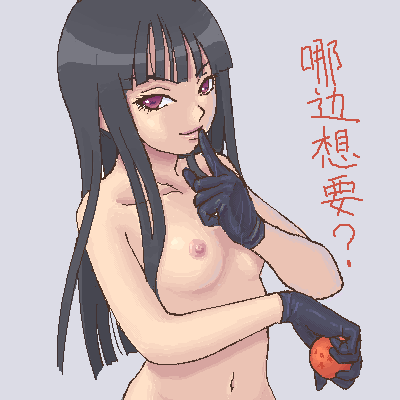 dragon ball chi z chi nude Wanna be the strongest in the world nudity