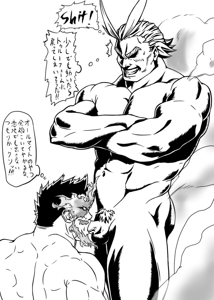 my deku hero and academia uraraka Gay dragon ball z porn comics