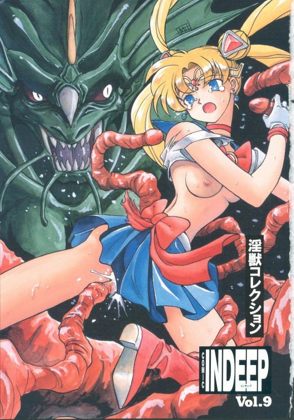 sailor moon usagi Lisa the painful joy mutants