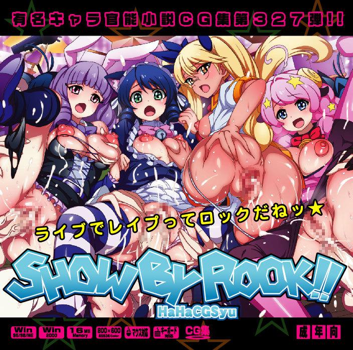 cat rock show by cyan Inou battle wa nichijou-kei no naka