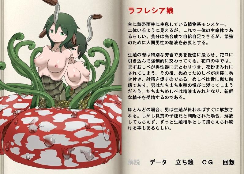 characters soma no girl shokugeki Monster hunter stories barrel felyne