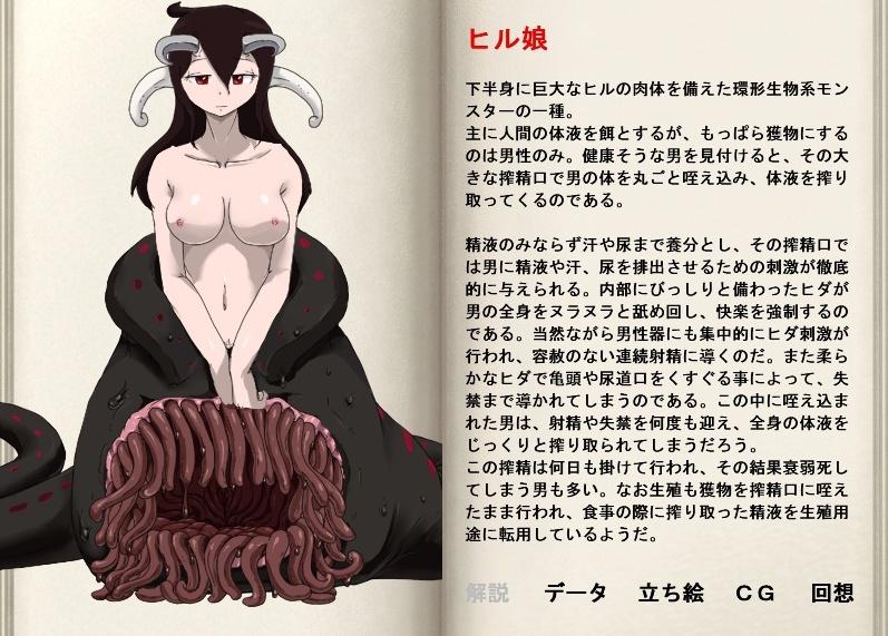 no soma shokugeki girl characters Konoyo no hate de koi wo utau shoujo yu-no
