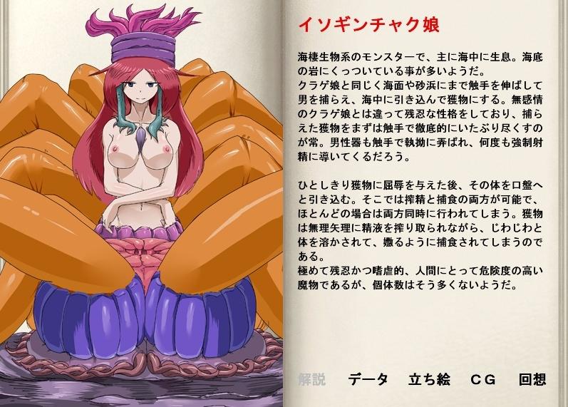 no characters shokugeki girl soma Wendy from gravity falls naked