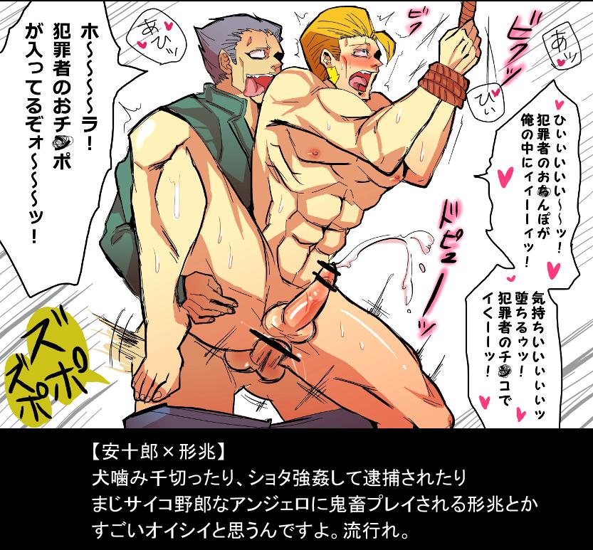 is that a refrence jojo Maki-chan to nau.