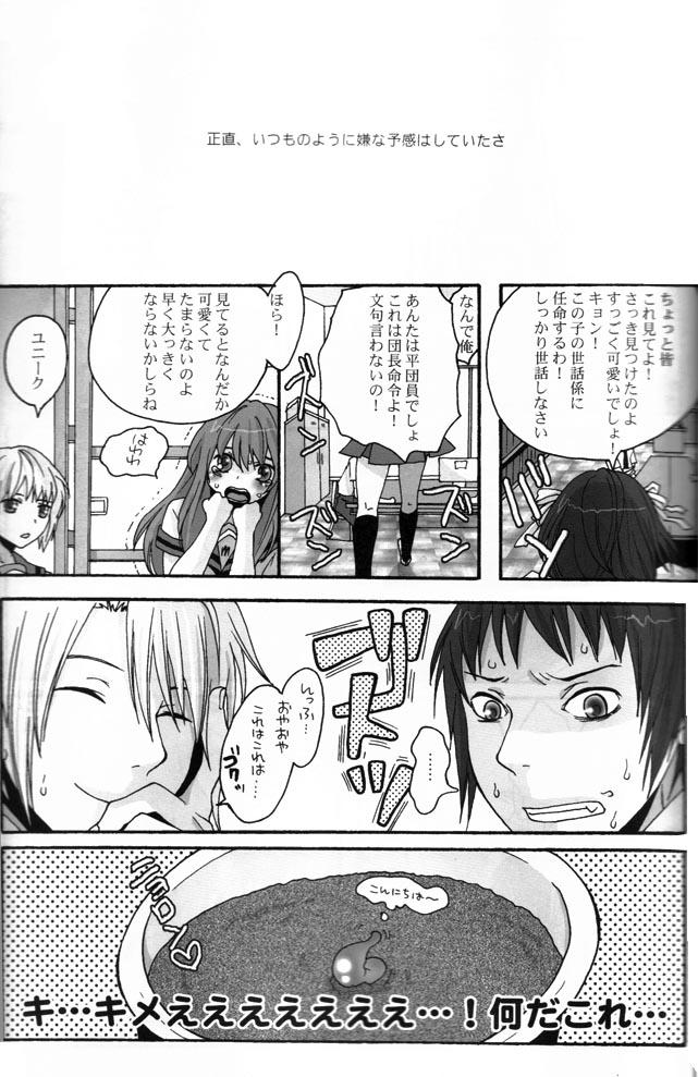 hisoka gon x doujinshi yaoi Panty and stocking