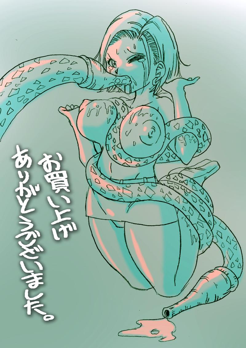 18 krillin ball dragon and Inyutsu_no_yakata_the_animation