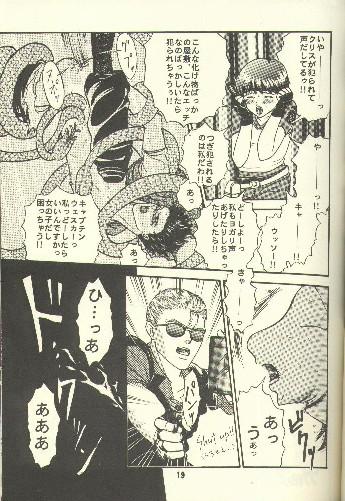 hisoka gon doujinshi x yaoi The story of little monica