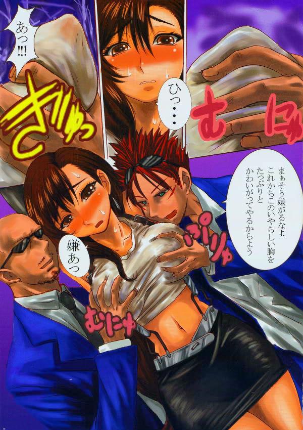 vii final fantasy Demonion ~maou no chika yousai~