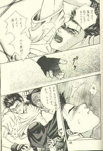 gon doujinshi hisoka x yaoi Steven universe lion and steven