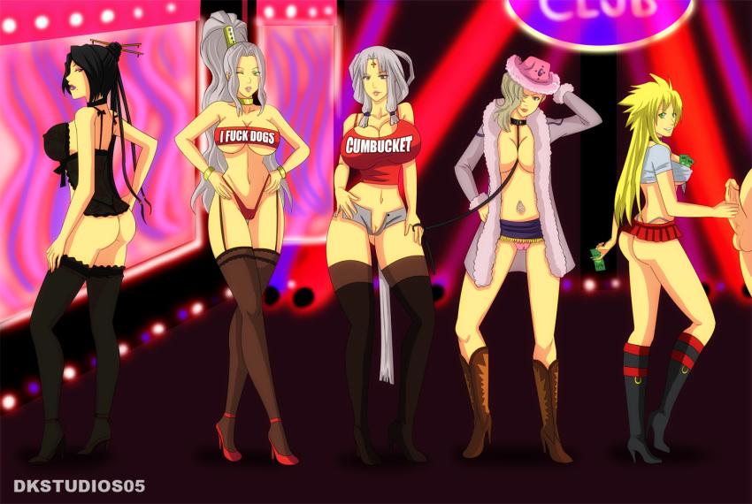 fantasy of world serafie final Senran kagura estival versus nude patch