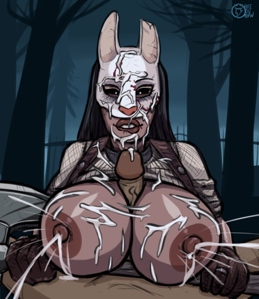 amanda dead daylight by young Leisure suit larry wet dreams nudity