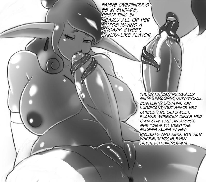 trials erika space in tainted Masamune kun no revenge hentai