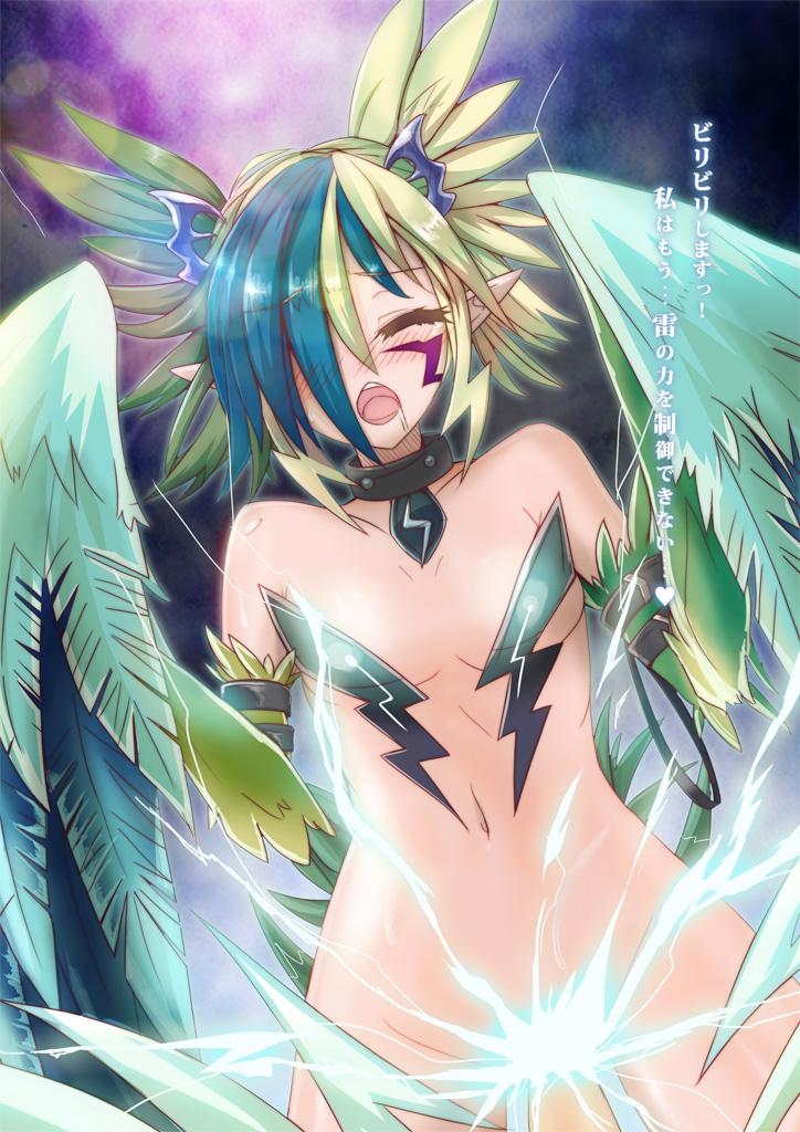 monster slug quest girl girl Seven deadly sins ban x elaine