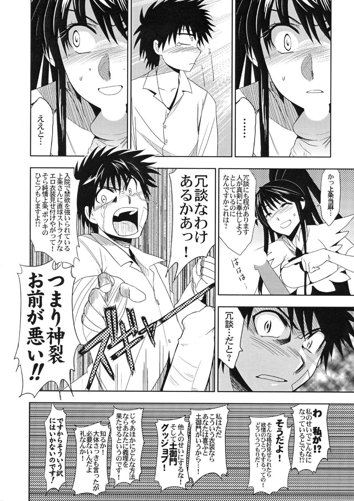 ouji ohime-sama usotsuki nayameru to Pirates of the caribbean naked